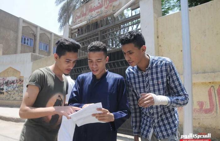 المصري اليوم - اخبار مصر- إعلان أرقام جلوس طلاب «الثانوية الأزهرية» على بوابة الأزهر الإلكترونية موجز نيوز