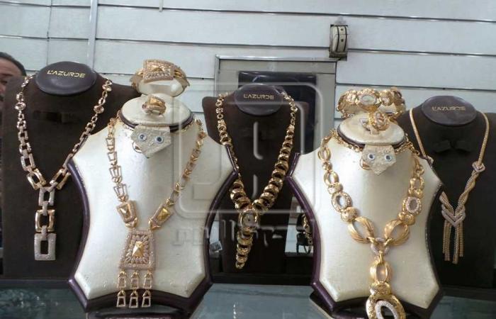 #المصري اليوم -#اخبار العالم - أسعار الذهب في الإمارات اليوم السبت 9 مايو 2020 موجز نيوز