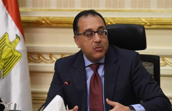 المصري اليوم - اخبار مصر- في خطاب لرئيس الوزراء: البنك التجاري الدولي يتبرع بـ7 ملايين دولار لإتاحة اختبارات كورونا ودعم المتضررين موجز نيوز