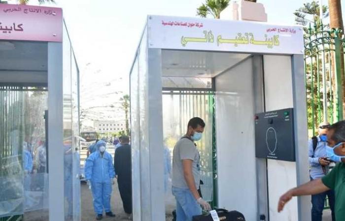 المصري اليوم - اخبار مصر- وصول الفوج الرابع للمصريين العائدين من الكويت إلى المدينة الجامعية بالقاهرة موجز نيوز