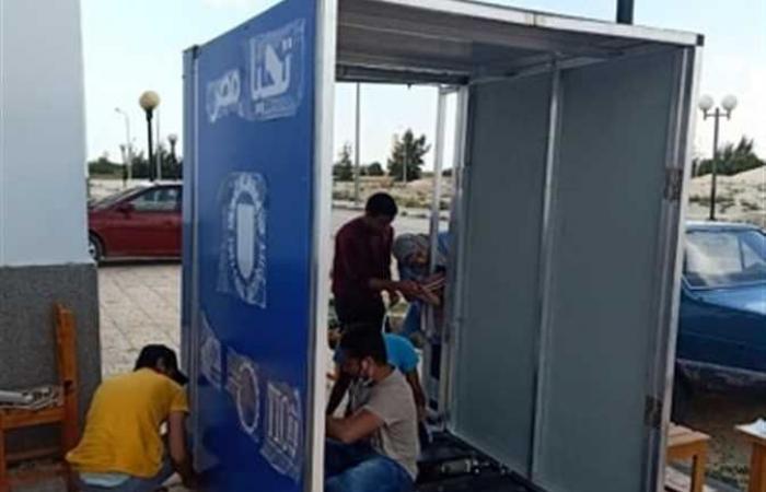 المصري اليوم - تكنولوجيا - طلاب هندسة القناة يبتكرون نموذجا تجريبيا لجهاز تعقيم ضد كورونا (صور) موجز نيوز
