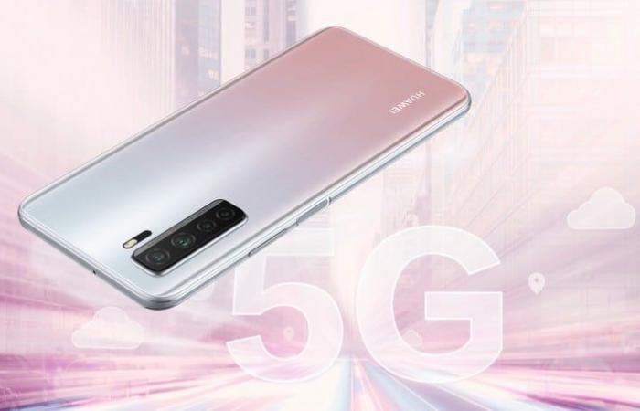اخبار التقنيه هواوي تطلق Huawei P40 lite 5G في أوروبا