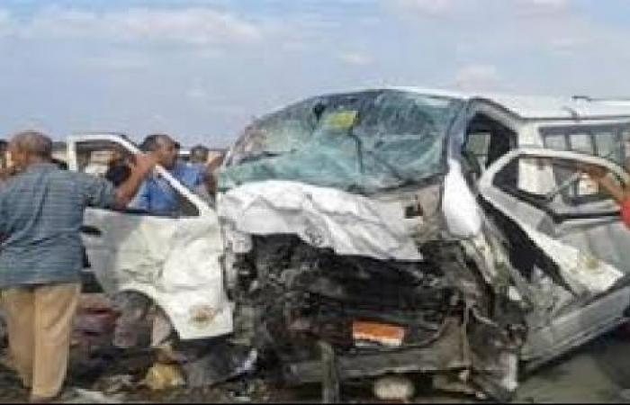 الوفد -الحوادث - ننشر أسماء المصابين فى حادث انقلاب ميكروباص على طريق البحر الأحمر موجز نيوز