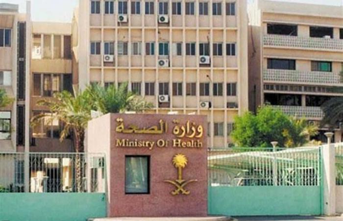 #المصري اليوم -#اخبار العالم - «الصحة السعودية»: 2307 إصابة جديدة بكورونا.. وتعافي 2186 موجز نيوز