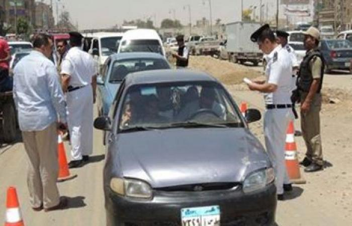 الوفد -الحوادث - تعرَّف على الحالة المرورية بشوارع العاصمة والجيزة موجز نيوز