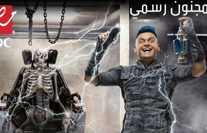المصري اليوم - اخبار مصر- نبيلة عبيد ضيفة برنامج «رامز مجنون رسمي» على MBC مصر الليلة موجز نيوز