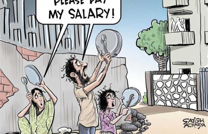 #المصري اليوم -#اخبار العالم - العالم يسخر (كاريكاتير) موجز نيوز
