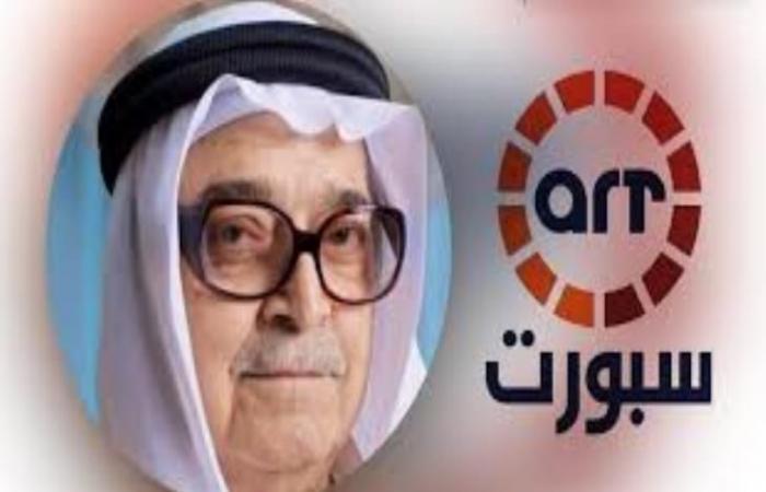 رياضة عربية الثلاثاء وفاة رجل الأعمال السعودي صالح كامل