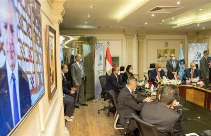 #المصري اليوم - مال - السفير الأمريكي يشهد توقيع اتفاقية لتصنيع كابلات الألياف الضوئية في العين السخنة (صور) موجز نيوز