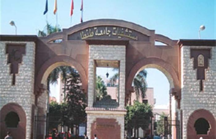 #المصري اليوم -#حوادث - الاعتداء على طبيب في مستشفى طنطا الجامعي (صورة صادمة) موجز نيوز