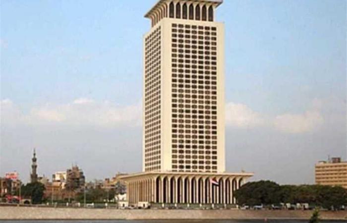 المصري اليوم - اخبار مصر- مصر و16 دولة يطالبون بإنشاء منطقة خالية من الأسلحة النووية في الشرق الأوسط موجز نيوز
