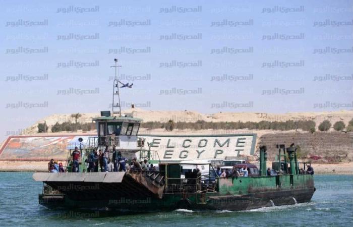 #المصري اليوم - مال - «قناة السويس» تعلن توقيتات عمل وتشغيل المعديات والكبارى العائمة والأنفاق خلال العيد موجز نيوز