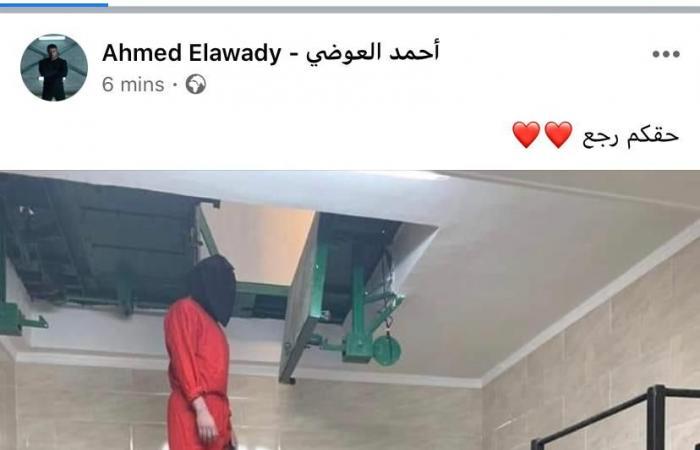 #اليوم السابع - #فن - أحمد العوضى ينشر الصورة الحقيقية لإعدام الإرهابى هشام عشماوى