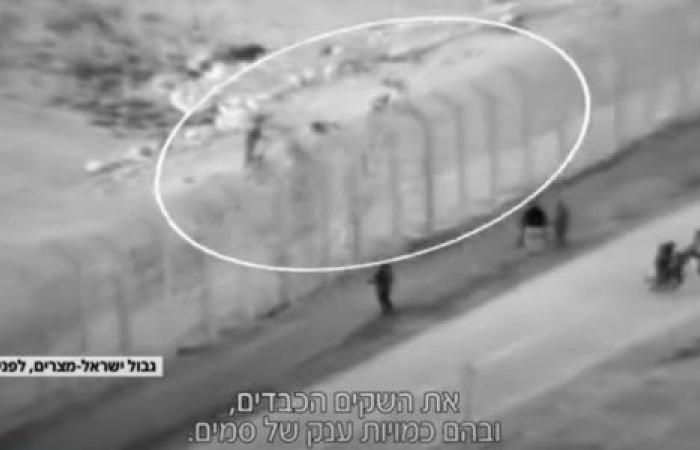 قناة عبرية: تزايد عمليات تهريب المخدرات من سيناء إلى «إسرائيل»