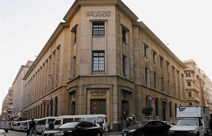 #المصري اليوم - مال - البنك المركزي يضم الرواتب ومصروفات الطاقة لمبادرة الـ«100 مليار جنيه» موجز نيوز