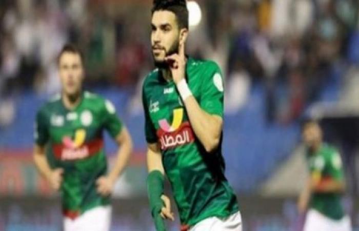 الوفد رياضة - نادي الشباب السعودي يسعى لضم ازارو موجز نيوز