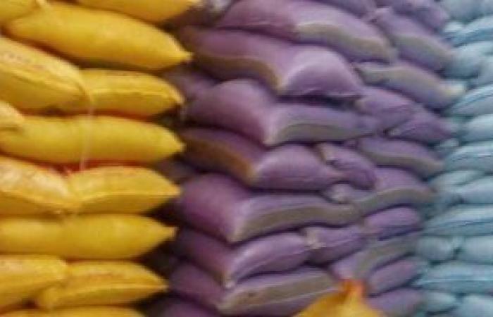 #اليوم السابع - #حوادث - تجديد حبس صاحب شركة حاز 8 أطنان سلع غذائية مجهولة المصدر بالدرب الأحمر
