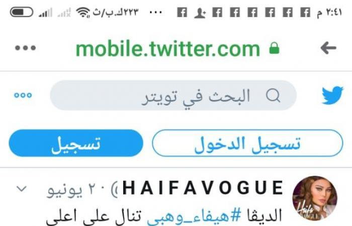 #اليوم السابع - #فن - بأمر الفانز.. هيفاء وهبى الأكثر بحثا على جوجل بين نجمات لبنان