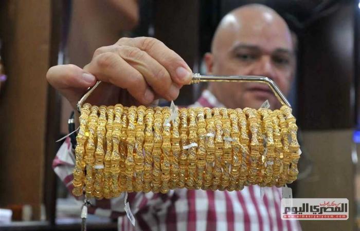 #المصري اليوم - مال - 3 جنيهات في الجرام.. انخفاض أسعار الذهب اليوم 4 يونيو 2020 موجز نيوز