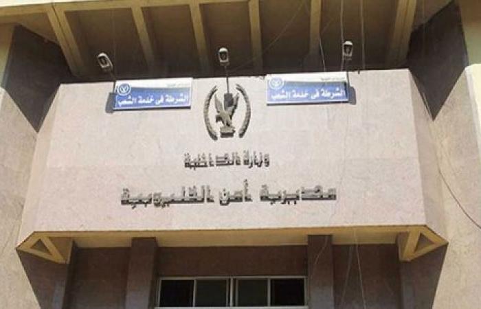 الوفد -الحوادث - ضبط 100 مخالفة ارتداء كمامات ومحال مخالفة حظر التجول بالقليوبية موجز نيوز