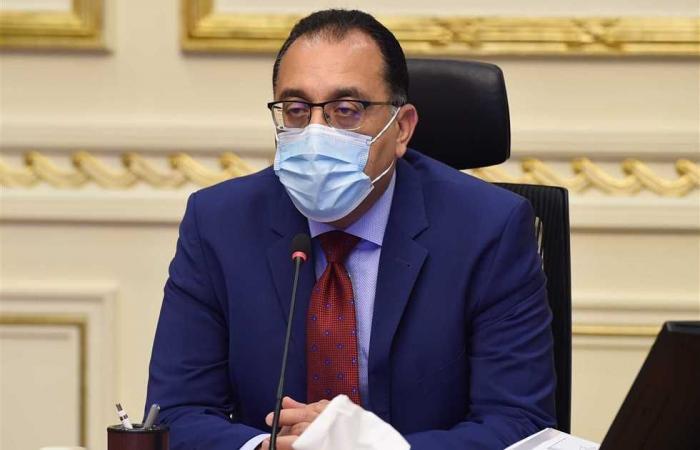 #المصري اليوم - مال - تحويل قرض صندوق النقد خلال أسابيع موجز نيوز