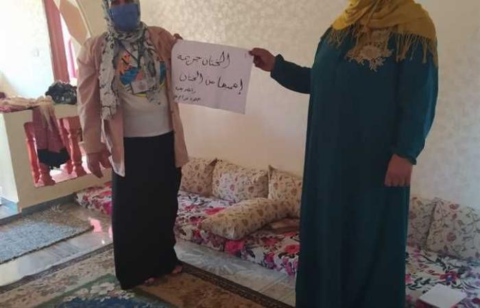 المصري اليوم - اخبار مصر- حملة للتوعية بمخاطر ختان الإناث بعدد 20 قرية بدوية بشمال سيناء (صور) موجز نيوز