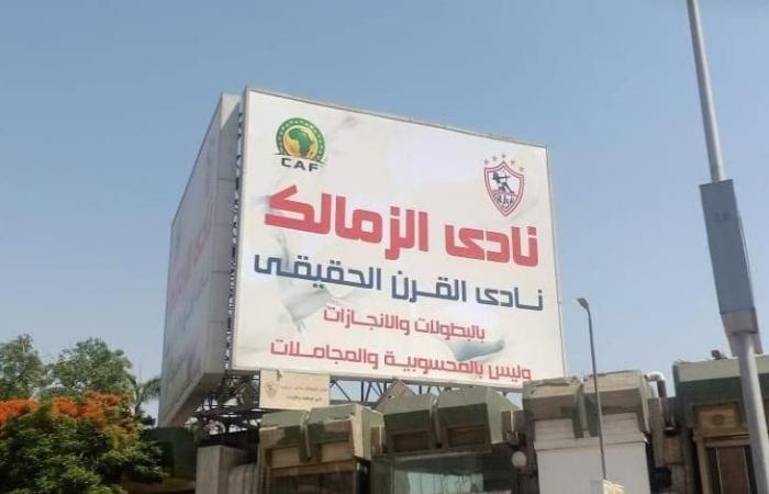 إنذار على يد محضر.. الأهلي يطالب الزمالك بإزالة لافتات نادي القرن
