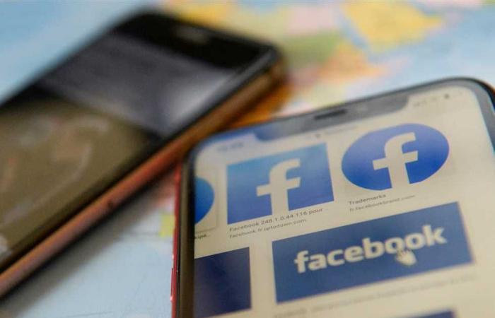 المصري اليوم - تكنولوجيا - «فيسبوك»: استثمارنا المستمر لضمان شفافية النظام موجز نيوز