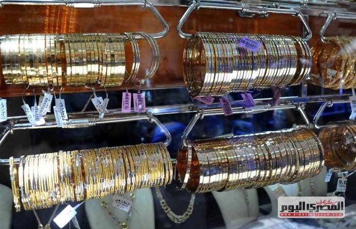 #المصري اليوم - مال - الذهب يقفز لأعلى مستوى منذ نوفمبر 2011 موجز نيوز