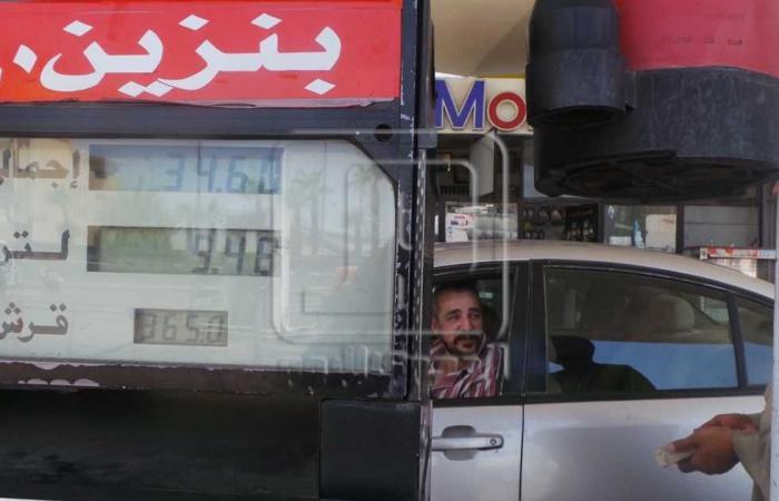 #المصري اليوم - مال - لجنة تسعير المنتجات البترولية تقرر تثبيت أسعار البنزين حتى سبتمبر المقبل موجز نيوز
