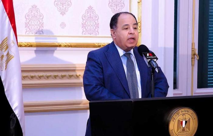 #المصري اليوم - مال - «المالية»: تقديم مواعيد صرف مرتبات يوليو وأغسطس وسبتمبر (تفاصيل) موجز نيوز
