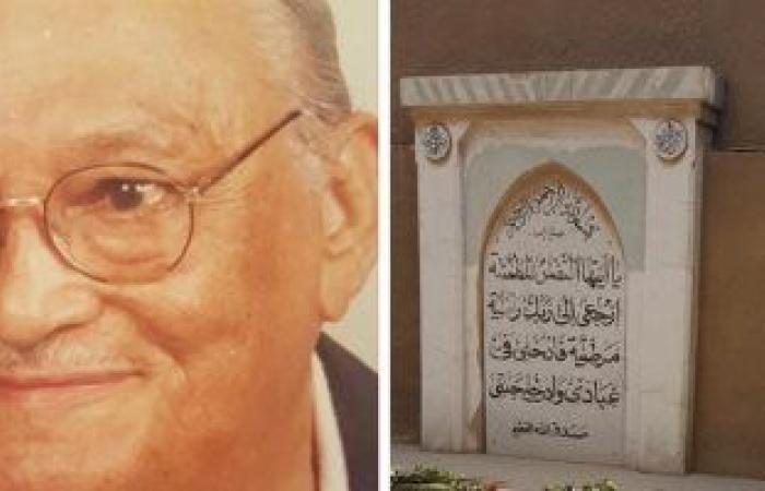 #اليوم السابع - #فن - شاهد قبر الراحل عبد المنعم مدبولى مزينا بالورود فى ذكرى رحيله