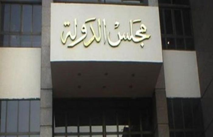 الوفد -الحوادث - غدًا.. القضاء الإداري ينظر دعوى إنشاء لجنة للوقاية من الفساد موجز نيوز
