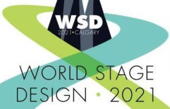 #اليوم السابع - #فن - تأجيل الدورة الخامسة لمعرض التصميمات المسرحية العالمية بسبب كورونا