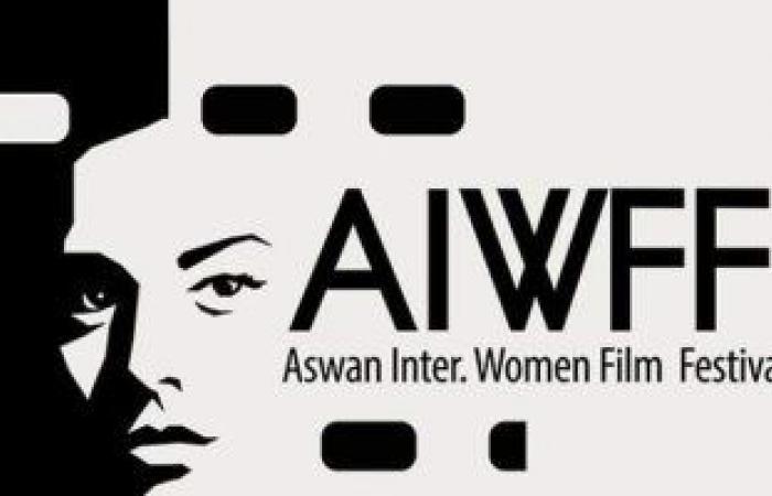 """#اليوم السابع - #فن - """"نساء تحت الجائحة"""".. مهرجان أسوان يوثق معاناة المرأة مع فيروس كورونا"""