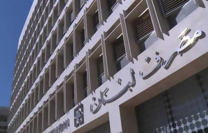 #المصري اليوم -#اخبار العالم - مسؤول لبنانى سابق: البنوك هرّبت 6 مليارات دولار للخارج موجز نيوز