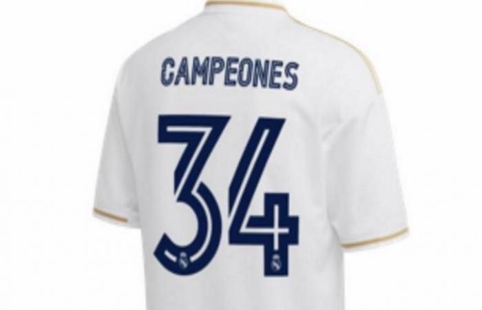 """رياضة عالمية الخميس خطأ مثير للجدل.. ريال مدريد يطرح قميص"""" أبطال الليجا"""" للبيع"""
