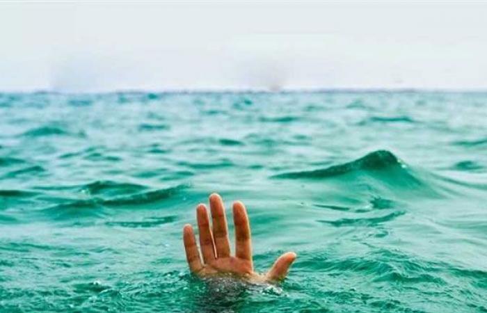 الوفد -الحوادث - مصرع طفل غرقا فى ترعة الفؤادية بجرجا موجز نيوز