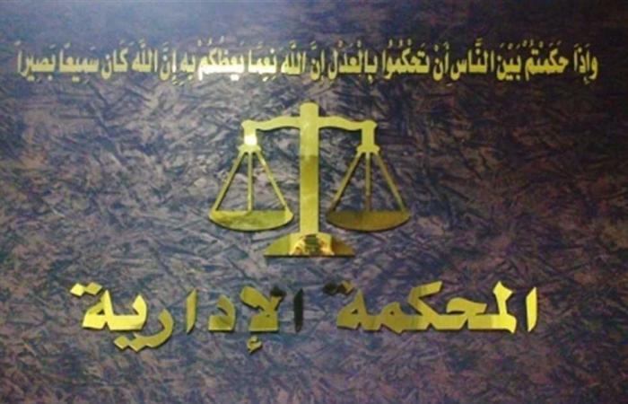 #المصري اليوم -#حوادث - «الإدارية العليا» تلغي فصل طالبة بجامعة الأزهر وتقضي بعودتها للدراسة موجز نيوز