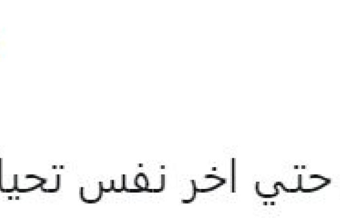 """#اليوم السابع - #فن - مصطفى درويش وحسن الشافعى عن أزمة سد النهضة وليبيا: """"احنا 100 مليون مقاتل"""""""