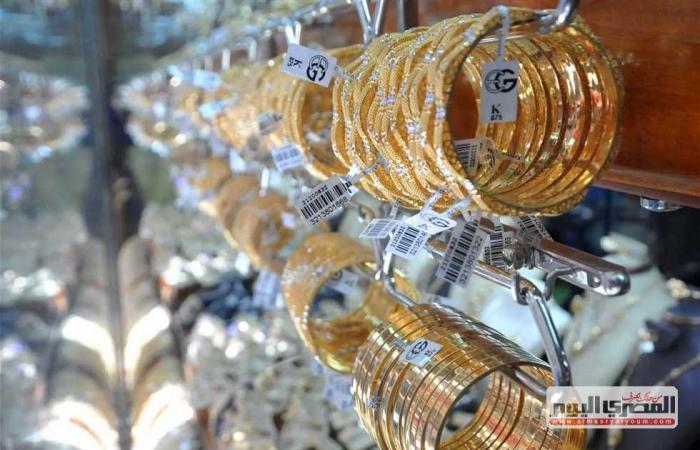 #المصري اليوم - مال - ارتفاع جديد في أسعار الذهب بمنتصف تعاملات اليوم موجز نيوز