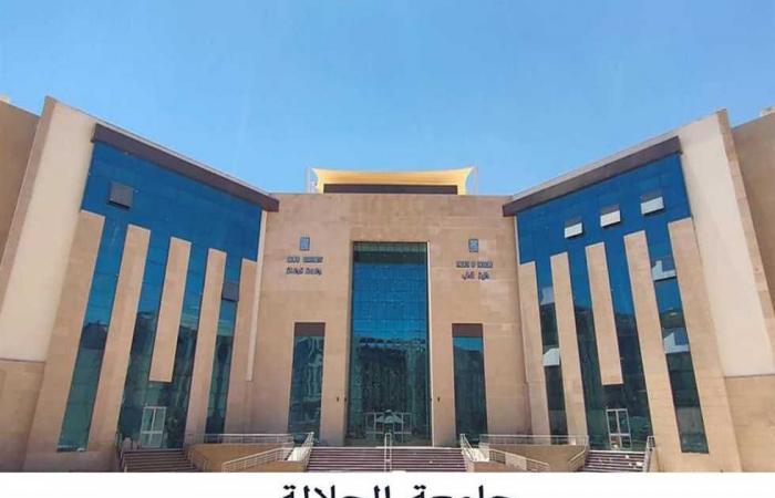 المصري اليوم - اخبار مصر- الجامعات الخاصة والأهلية المعتمدة من المجلس الأعلى للجامعات (قائمة كاملة) موجز نيوز