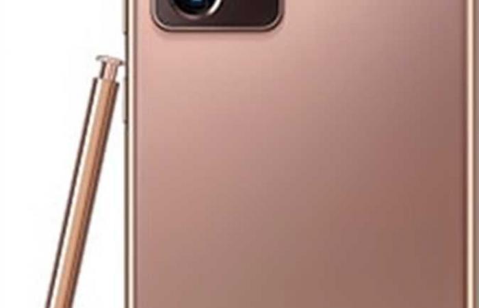 المصري اليوم - تكنولوجيا - سامسونج تطرح هاتفي Galaxy Note 20 Ultra و Galaxy Note 20 (صور) موجز نيوز