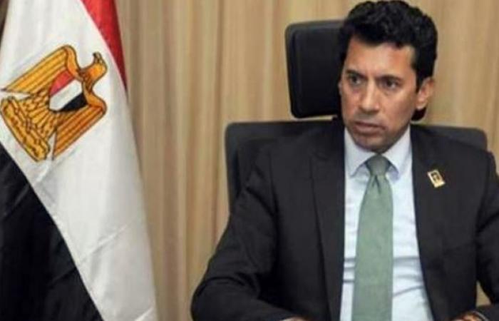 الوفد رياضة - وزير الرياضة يحضر مباراة الزمالك والمصري موجز نيوز