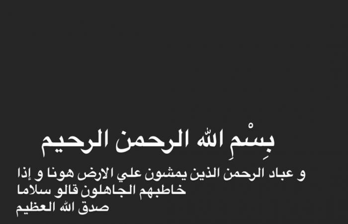 #اليوم السابع - #فن - ريم البارودي تنفى الإساءة لـ أحمد سعد: لا أتعامل بهذا الأسلوب