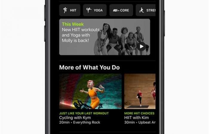المصري اليوم - تكنولوجيا - أبل تعلن عن خدمة Apple Fitness لتحسين اللياقة البدنية وترشيح ما يناسبك موجز نيوز