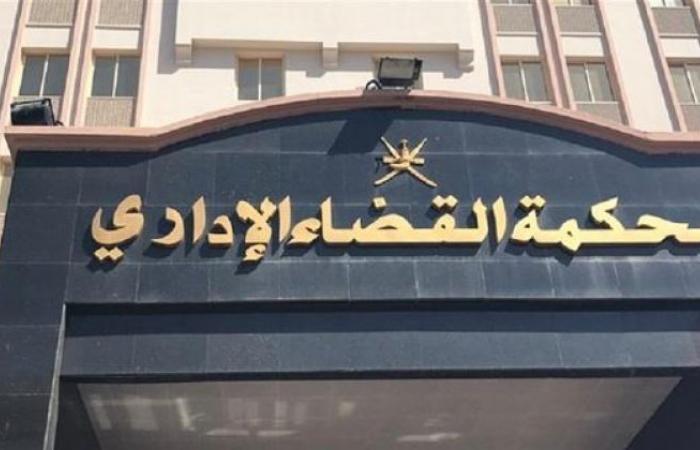 الوفد -الحوادث - اليوم.. القضاء الإداري يستأنف دعوى تطالب بإلغاء نجاح طالبة كويتية موجز نيوز