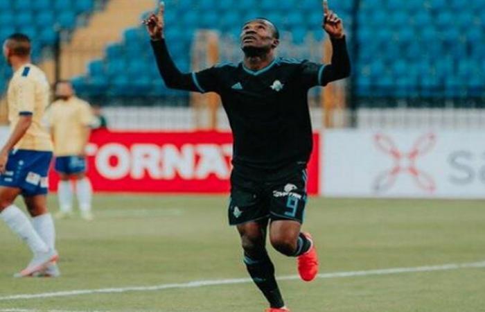 الوفد رياضة - منتخب غانا يستدعي جون أنطوي نجم بيراميدز موجز نيوز