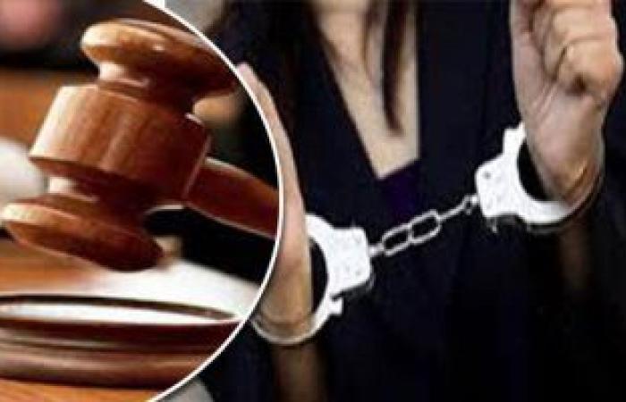 #اليوم السابع - #حوادث - حبس ربة منزل بتهمة ممارسلة الرذيلة مع نجل شقيقتها فى 15 مايو