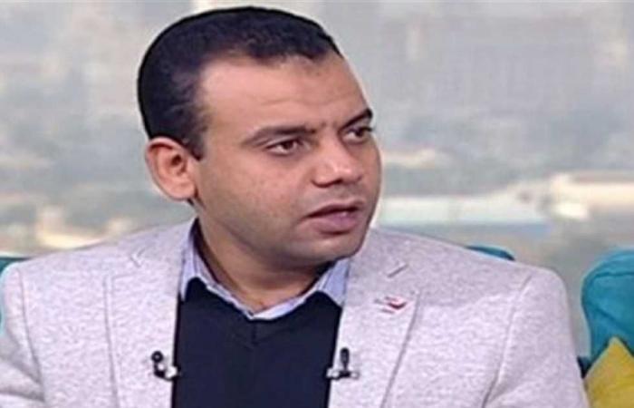 #المصري اليوم - مال - أستاذ اقتصاد يكشف كيفية الاستغلال الأمثل لثروات مصر الطبيعية موجز نيوز